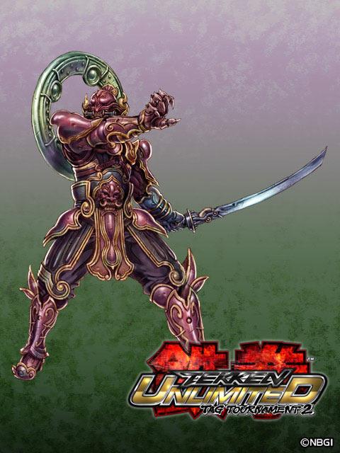 Yoshimitsu 2